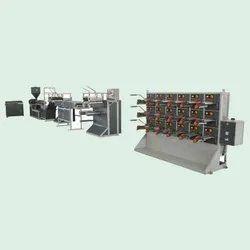 Synthetic String Sutli Machine India