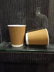 8 Ounce Ripple Cup