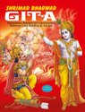 Shrimad Bhagwat Gita Kurushetra Battlefield Conversations Between Lord Krishna & Arjuna