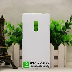 Plastic White Oppo Sublimation Mobile Cover, Size: 5.5 Inch