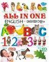 All in One EnglishMalayalam  All In One EnlishMalayalam