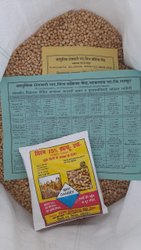 MAUS-612 Certified Soybean Seeds, Packaging Type: Hdpe Bag, Packaging Size: 30 Kg