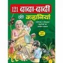 Narrative Story Single Colour In Hindi Different Books