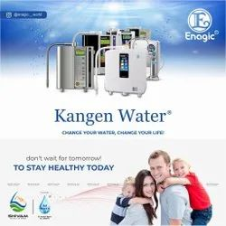 Water Ionizer Machine Made In Japan