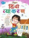 Ankur Hindi Grammar Different Books