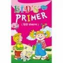 Kids Primer Different Titles Hindi And English