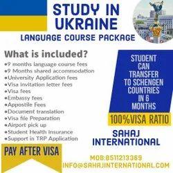 Sahaj Intrenational Study In Ukraine, Nizamura Vadodara