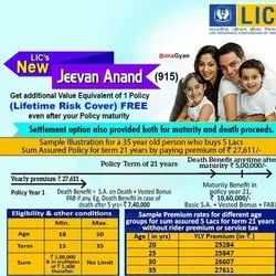 LIC Jeevan Anand Plan 915, Age Limit: 18-50, 15-35
