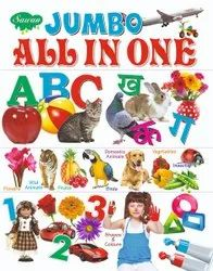 Jumbo All In One Book Paperback