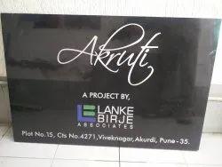 Granite Name Board
