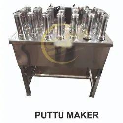 Stainless Steel Puttu Maker Machine