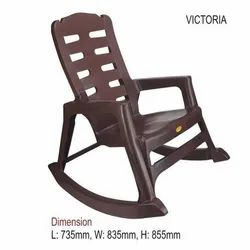 National Victoria Rocking Chair