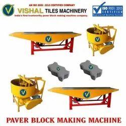 Biggest Discount Offer of Paver Block Making Machine Set up