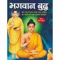 Children Story Hindi Different Books