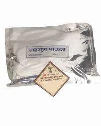 RCS Organic Garlic Powder, Packaging Type: Packet, Packaging Size: 500 gm
