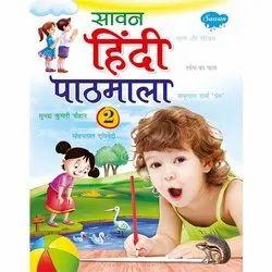 Sawan Hindi Pathmala Different Books
