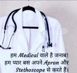 Doctor On Call, Online, Icu Medicine Icu General Icu