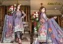 Agha Noor Vol-2 Lawn Cotton Pakistani Printed Salwar Suits Catalog