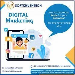 1 Month Digital Marketing Social Media Solutions, Business Industry Type: Online, Jan.2015