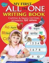 All in one Writing books and Pattern Writing