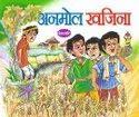 Moral Stories For Children In Marathi Different Books