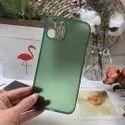 Silicone Slim Iphone Case