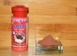 Powder Prack Pyorrhoea Dant Manjan, For Personal, Packaging Size: 35g