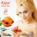 Papaya 3 In 1 Soap