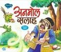 Moral Story In Hindi Different Books