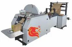 Food Packing Paper Bag Making Machine