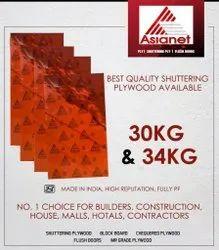 Waterproof Shuttering Plywood