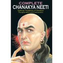 Kabir Vani Spiritualism & Ethics Different Books
