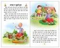 Famous Stories Of Akbarbibal Tenali Raman Jataka Tales & Panchatantra Different Books
