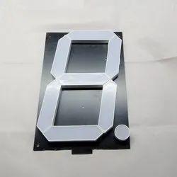 Seven Segment 8 inch Jumbo Display