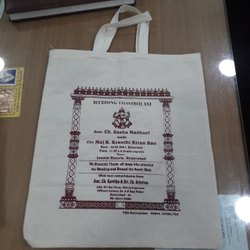 Traditional cotton thamboolam bag