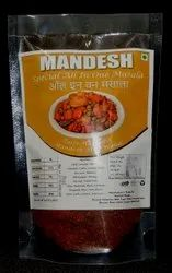 All In One Masala
