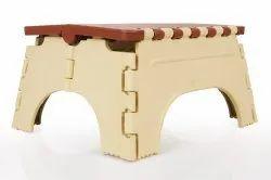 7 Inch Brown & Cream Plastic Folding Stool
