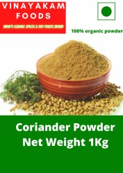 vinayakam foods Green Natural Coriander Powder