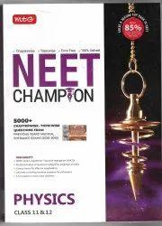 English MTG NEET Champion Physics (11th&12th), 2021