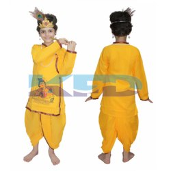 Krishna Printed/ Maakhan Chor/ Krishna Pankh/ Krishna Cotton/ Janmashtami