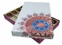 Rangoli 1 kg Sweet Packaging Box