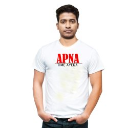 Apna Time Aayega T Shirts