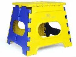 12 Inch Yellow & Blue Plastic Folding Stool