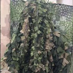 Ghillie Suit Army (Thermal)
