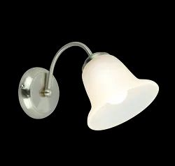 Havells Florette Wl 1ls E14 Crm Wall Mounted, Wall Light, For Decoration