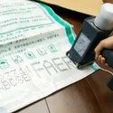 Industrial Handheld Non-Contact Large Character Ink Jet Printer Model IJP - M10 (63mm)