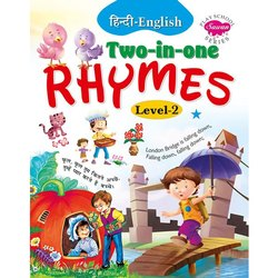 Hindi and English Tow In One Rhymes Books