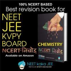 Dr. Abhimanyu Kumawat English NCERT Nichod Chemistry