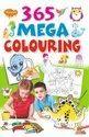 365 Colouring Books 2 Different Books
