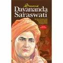 Biographies of Great Saints 11 Different Books